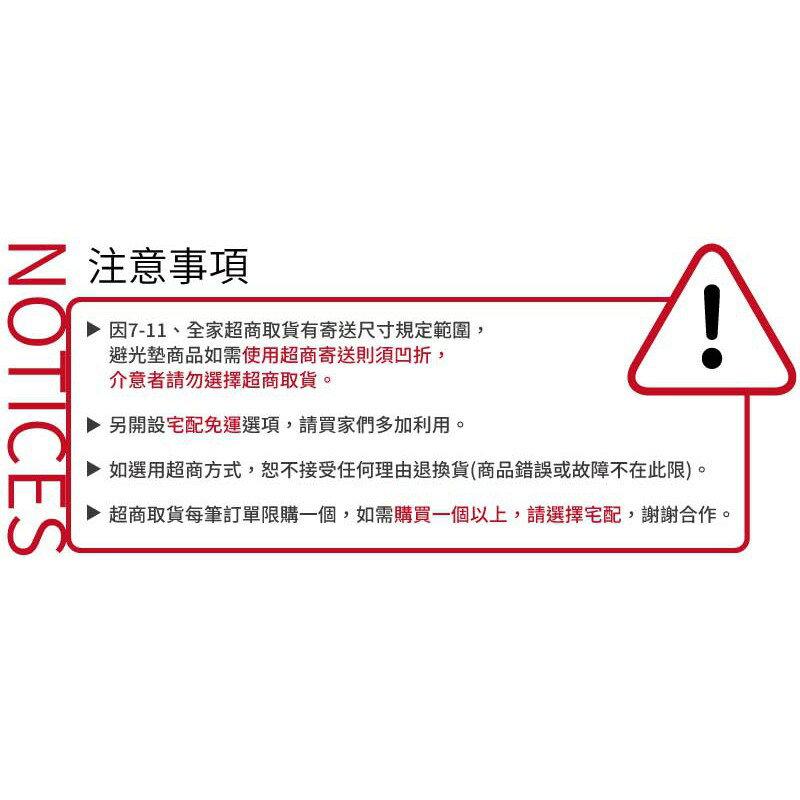 i8B【麂皮避光墊】台灣製~適用於 focus MK2 MK3 kuga escape ecosport