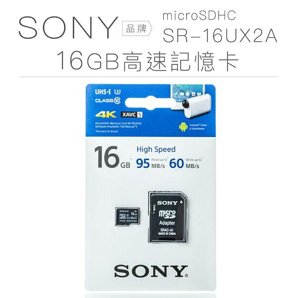 樂樂小桔:SONY記憶卡SR-16UX2A附轉卡16GmicroSDHC