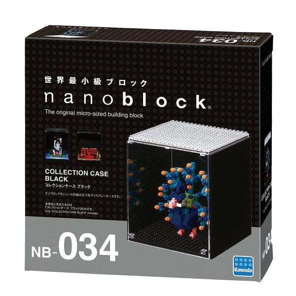《NanoBlock迷你積木》NB-034收藏箱黑色