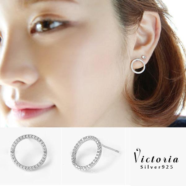 Victoria:S925純銀優雅性感耀眼水鑽耳環-維多利亞160417