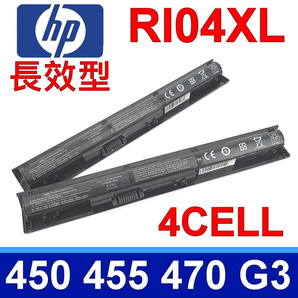 HP 4芯 RI04 原廠規格 電池 RI06XL RIO4 RIO6XL RiO4 RiO6XL HSTNN-Q97C  P3G15AA P3G15AA-AX P3G16AA HSTNN-PB6Q  HSTNN-Q94C HSTNN-Q95C PB 450 455 470 G3 HSTNN-DB7B HSTNN-LB6Z RI06 Probook 450g3 455g3 470g3 450 470 G3