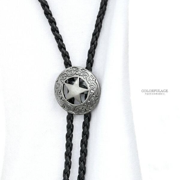 項鍊星星盾牌保羅領帶項鍊【NB819】