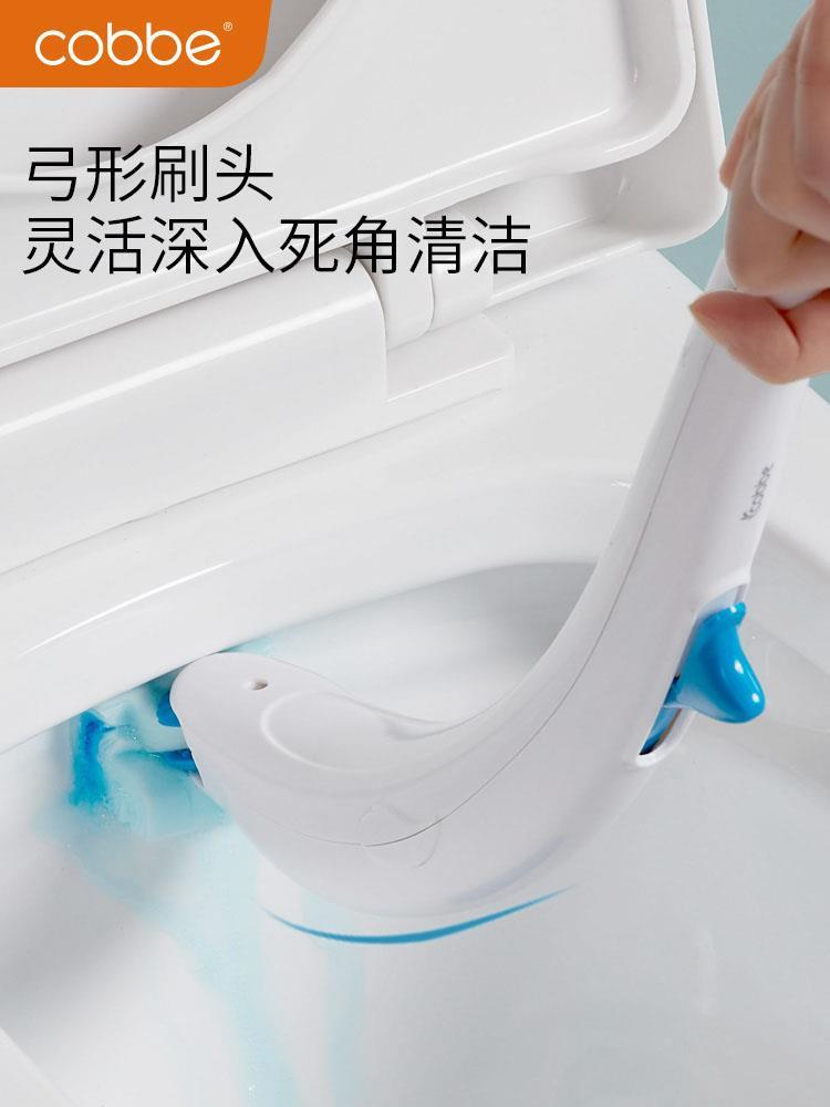 一次性馬桶刷無死角廁所刷子長柄去死角家用壁掛免打孔掛墻式♠極有家♠