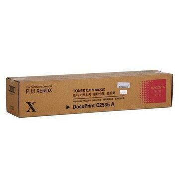 FujiXeroxDocuPrintC2535A紅色碳粉(CT200657)原廠碳粉匣【迪特軍】