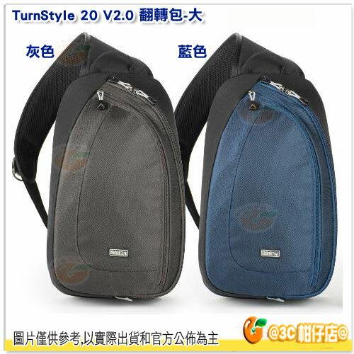 創意坦克 Thinktank TurnStyle 20 V2.0 翻轉包 大 公司貨 灰 藍 TTP467