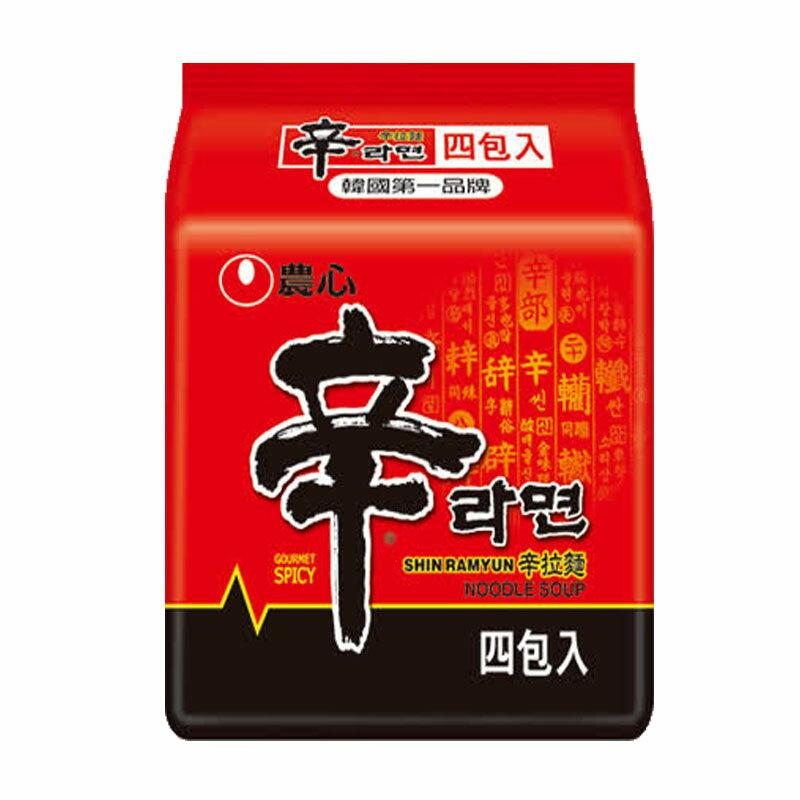 韓國農心辛拉麵 120gx4包/袋 【康鄰超市】