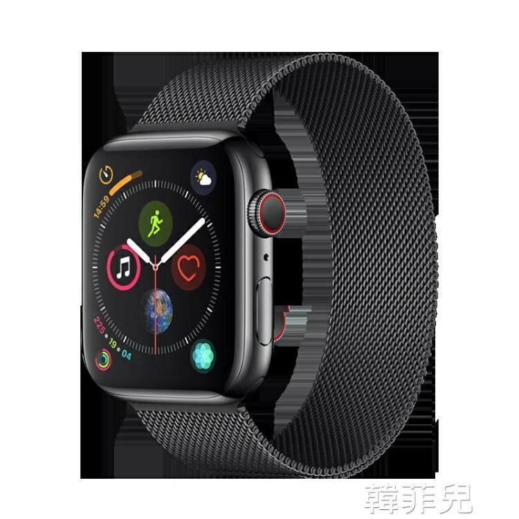 【快速出貨】錶帶適用iwatch表帶蘋果手表applewatch表帶iwatch4/3/2/1代表帶凱斯盾數位3C 交換禮物 送禮