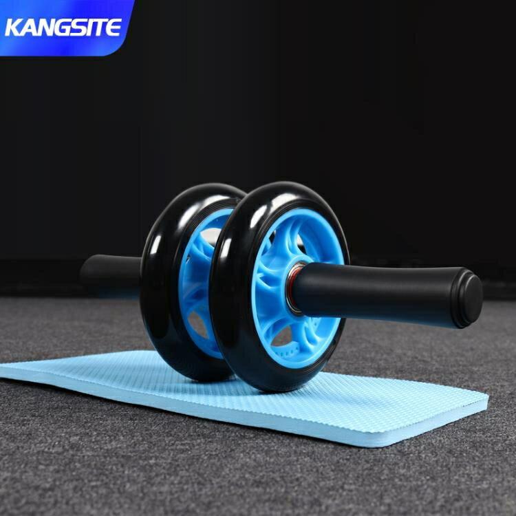 健腹輪 康斯特靜音健腹器軸承健腹腹肌輪收瘦腰腹輪滾輪運動健身器材家用