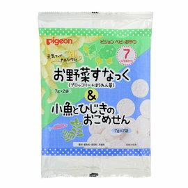【淘氣寶寶】貝親PIGEON花椰菜菠菜點心&小魚洋栖菜仙貝P13380【適合年齡:7個月以上】