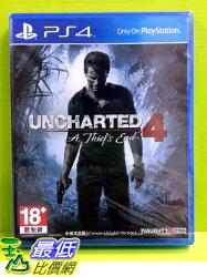 (刷卡價) PS4 秘境探險4 盜賊末路 中文版