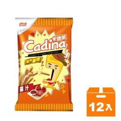聯華 卡迪那 德州薯條茄汁 42g(12入)/箱