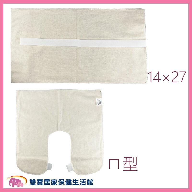 【配件】E-G MED醫技 動力式熱敷墊配件 布套 專用布套 替換布套 規格任選