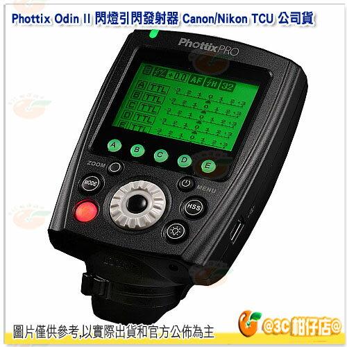 Phottix Odin II 閃燈引閃發射器 Canon  Nikon TCU 貨 閃光