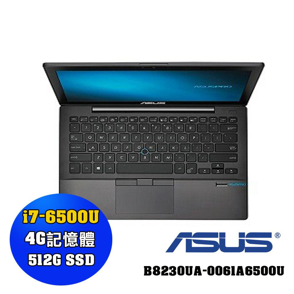 ASUS B8230UA-0061A6500U/12.5吋FHD/i7 6500U/4G*2/512G SSD/華碩商用筆電/NB/贈鋁製散熱墊
