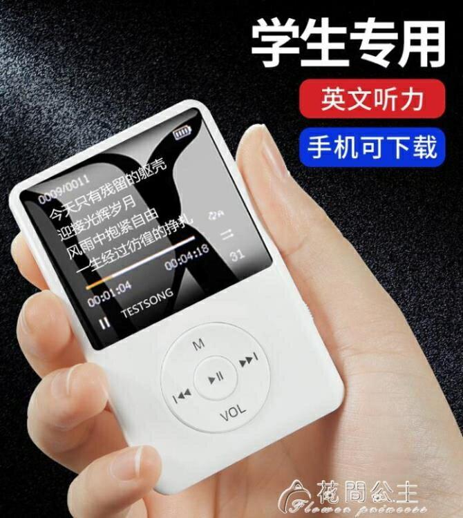 隨身聽-鉑典 mp3隨身聽音樂hifi播放器學生版mp4小型mp5插卡式小巧便攜式