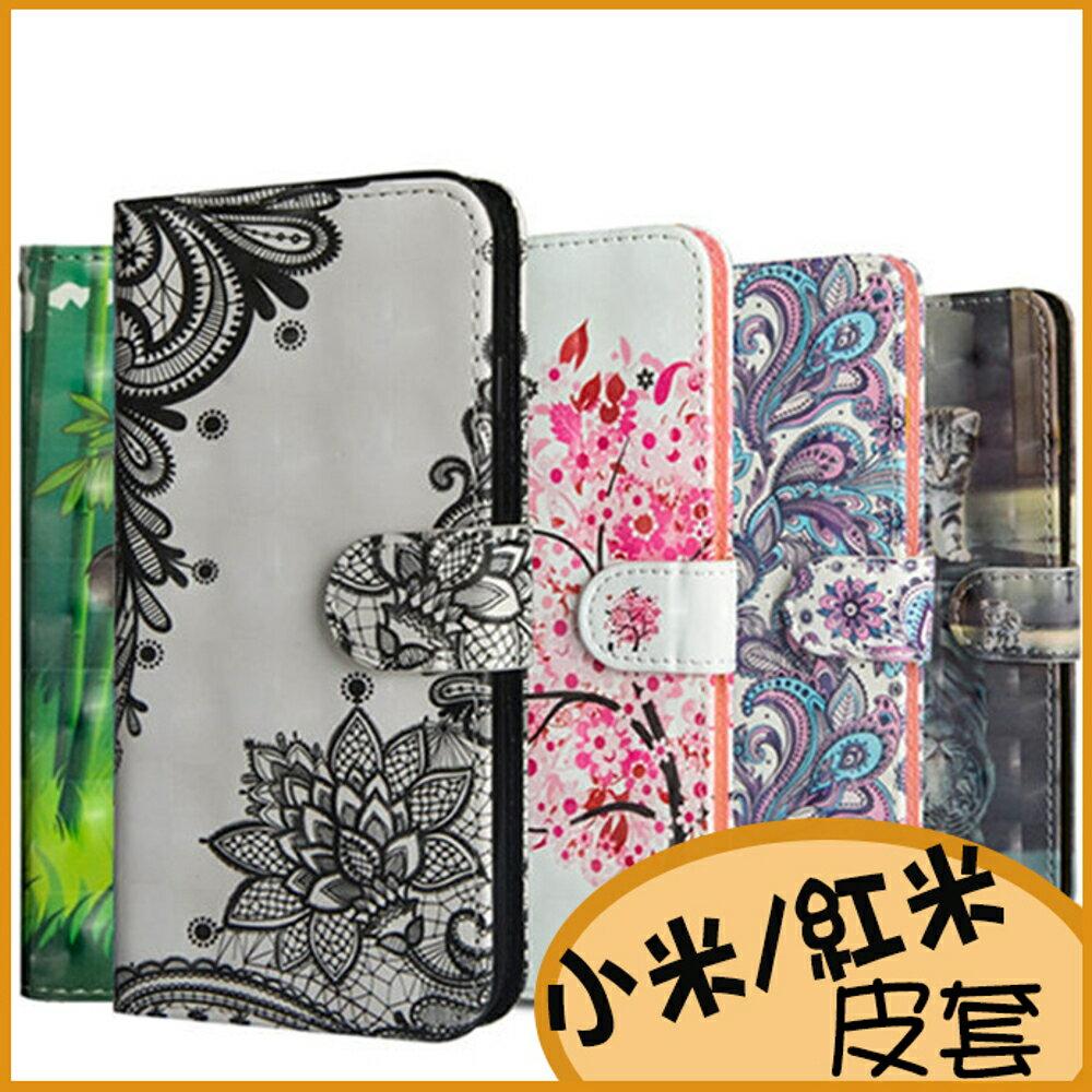 彩繪皮套小米A2側翻 小米A1紅米Note5手機殼 紅米Note6 Pro保護套 紅米Note4X皮套 商務插卡