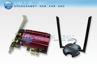 「YEs 3C」Loopcomm 登昌恆 LP-9094 高功率雙頻AC1200PCI-E 無線網卡