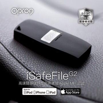 【新風尚潮流】Opro9 iSafeFile G2 插卡式 隨身儲存加密碟 加密 隨身碟 擴充 iSafeFile-G2
