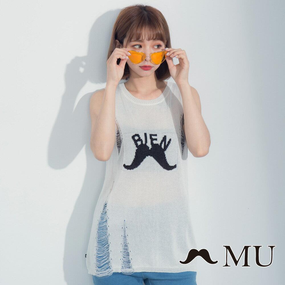 【MU】BINE鬍子針織破損感背心(2色)7324262 6