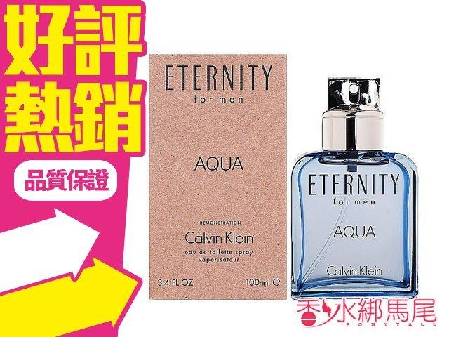 Calvin Klein cK Eternity AQUA 永恆之水 男性淡香水 100ml TESTER?香水綁馬尾?