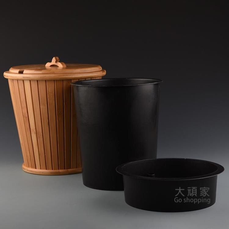 茶渣桶 錦格竹製茶渣桶茶桶過濾茶葉桶茶水桶廢水桶功夫茶具配件圓形大號
