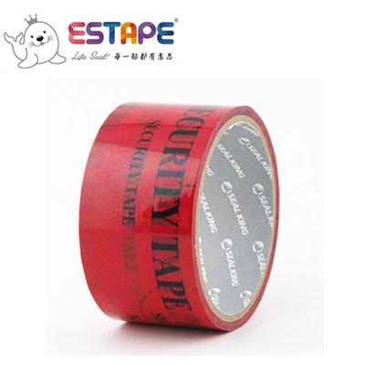王佳膠帶 ESTAPE 保密封箱膠帶 SKP-770002 紅色 / 捲