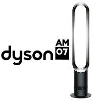 戴森Dyson到新品出清 ★ 氣流倍增器扇 ★ Dyson 戴森 AM07 黑色 公司貨 0利率 免運