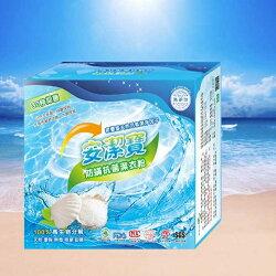安潔寶-【防螨抗菌潔衣粉】1kg 送 全效能潔淨元素 500ml/瓶 (體驗瓶)