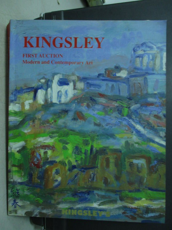 ~書寶 書T8/收藏_XES~Kingsley Spring Auction 2007_2