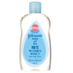 嬌生嬰兒潤膚油-清爽300ml