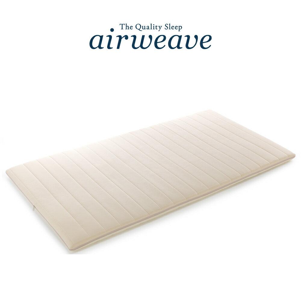 airweave 愛維福 S-LINE薄墊6.5公分 三段式支撐機能款 (日本市佔第一薄墊品牌 原裝進口) 3
