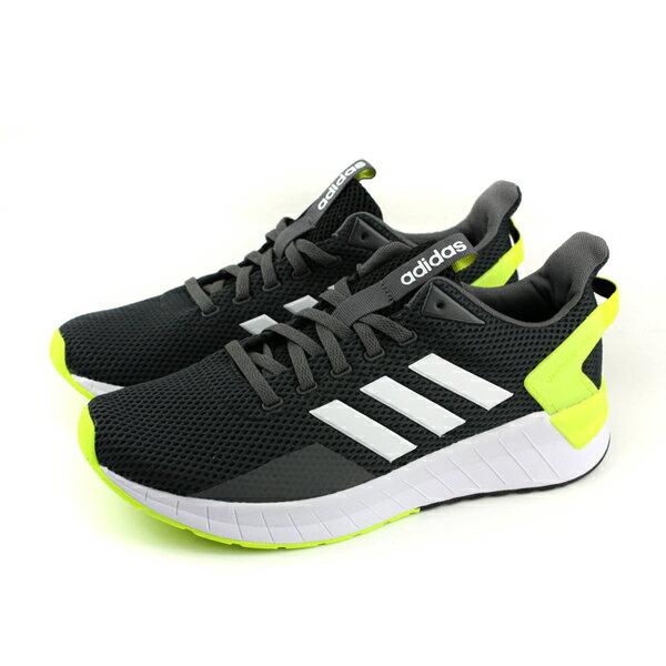 adidasQUESTARRIDE運動鞋慢跑鞋深灰色男鞋DB1345no559