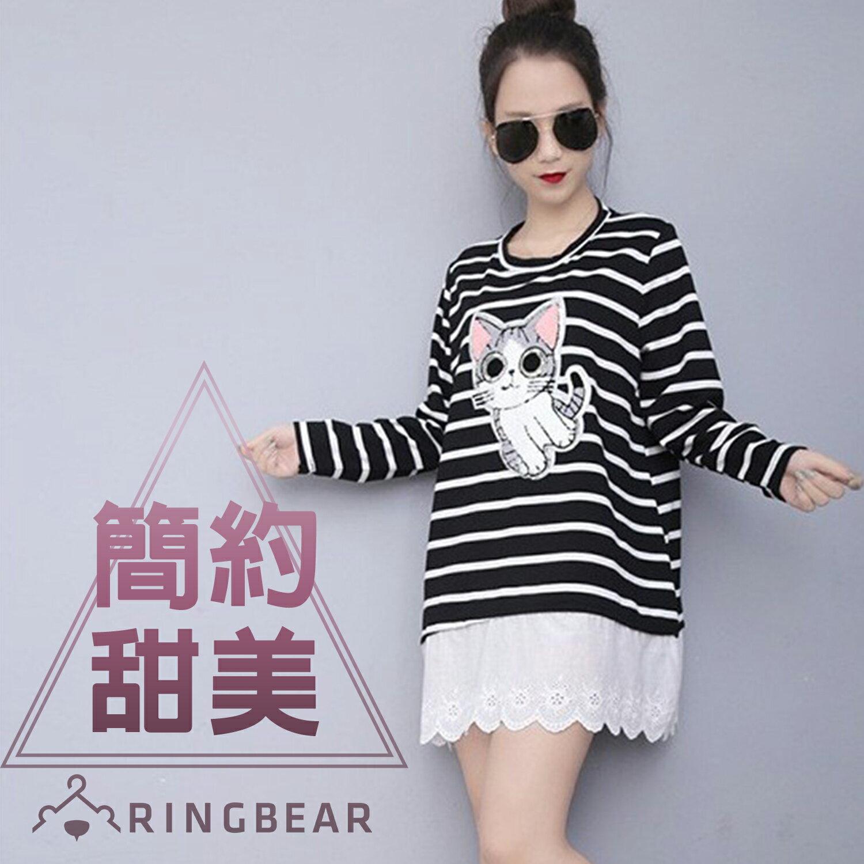 長版上衣--可愛毛線貓咪貼布裝飾蕾絲花下襬假兩件式長袖上衣(黑XL-3L)-X294眼圈熊中大尺碼 0