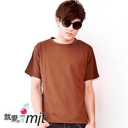 【A113】人氣團購 MIT台灣製 抗菌抗UV 3M中空紗排汗衫素面短袖T恤 慢跑 運動服 32色 (咖啡)