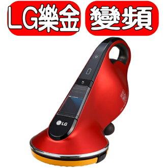 《特促可議價》LG樂金【VH9500DSW】除蹣機