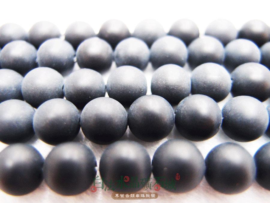 白法水晶礦石城 霧面瑪瑙 老黑玉髓 黑瑪瑙 8mm 色澤-全黑 特級品 串珠/條珠 首飾材料
