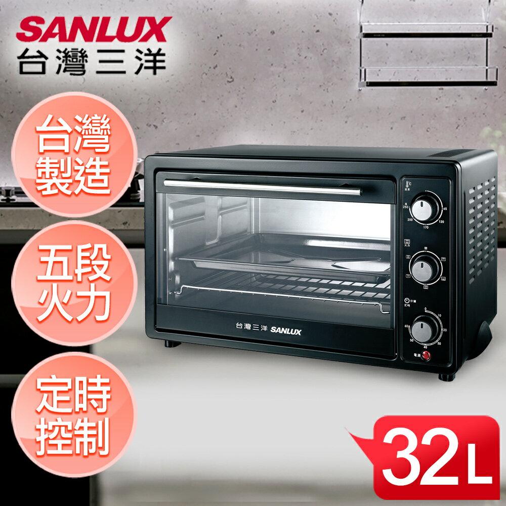 【SANLUX台灣三洋】32L旋風式定時電烤箱/SK-32TC