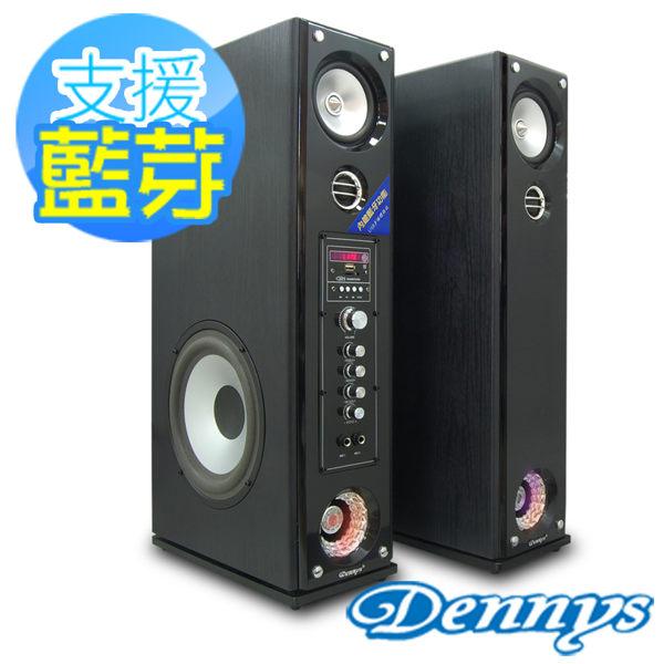 <br/><br/>  【Dennys】USB/SD藍芽多媒體落地型喇叭-黑色(CS-699)<br/><br/>