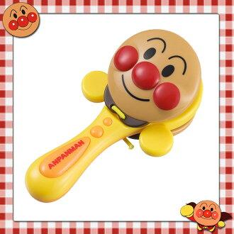 ANPANMAN 麵包超人 響板玩具 幼兒 嬰兒 玩具 音樂 知育 響板 日本進口正版 311459