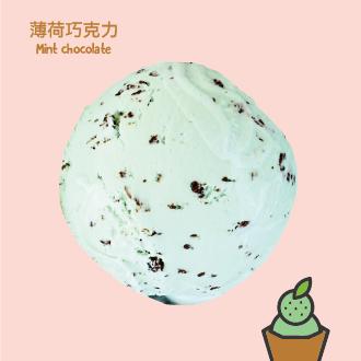 Kaju 咔啾義式手工冰淇淋 薄荷巧克力-120ml(杯)/500ml(盒)