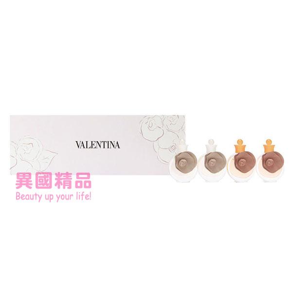 ValentinoValentina女用小香四件禮盒組4ml*4【特價】§異國精品§