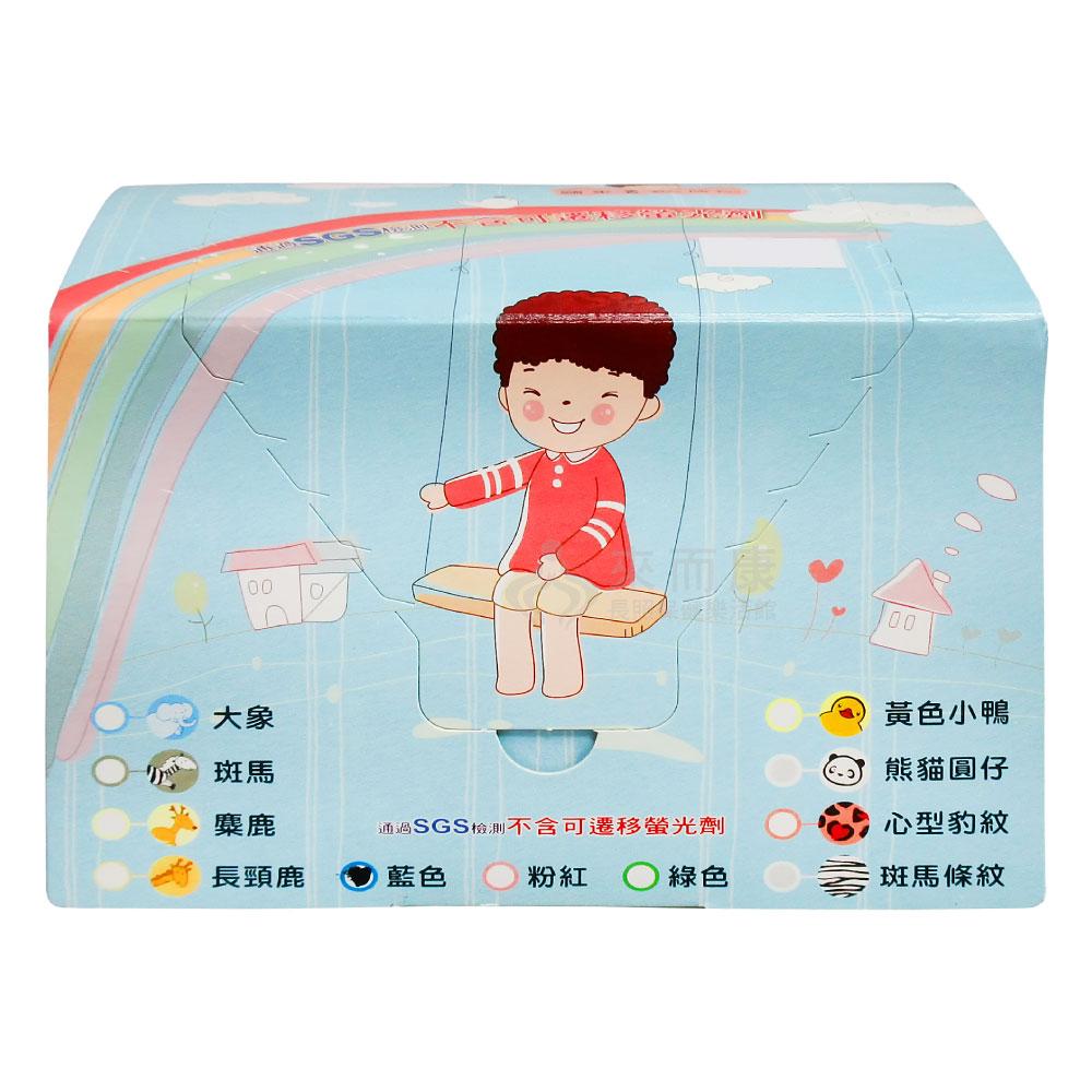 匠心 台灣康匠 醫療口罩 (未滅菌) 蹦米香 孩童用口罩 每盒50入 3盒販售