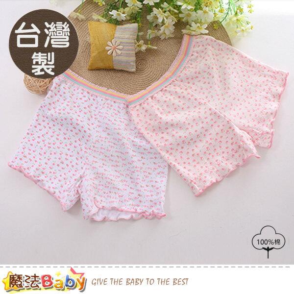 女童內褲(兩件一組)台灣製純棉平口內褲魔法Baby~a70158