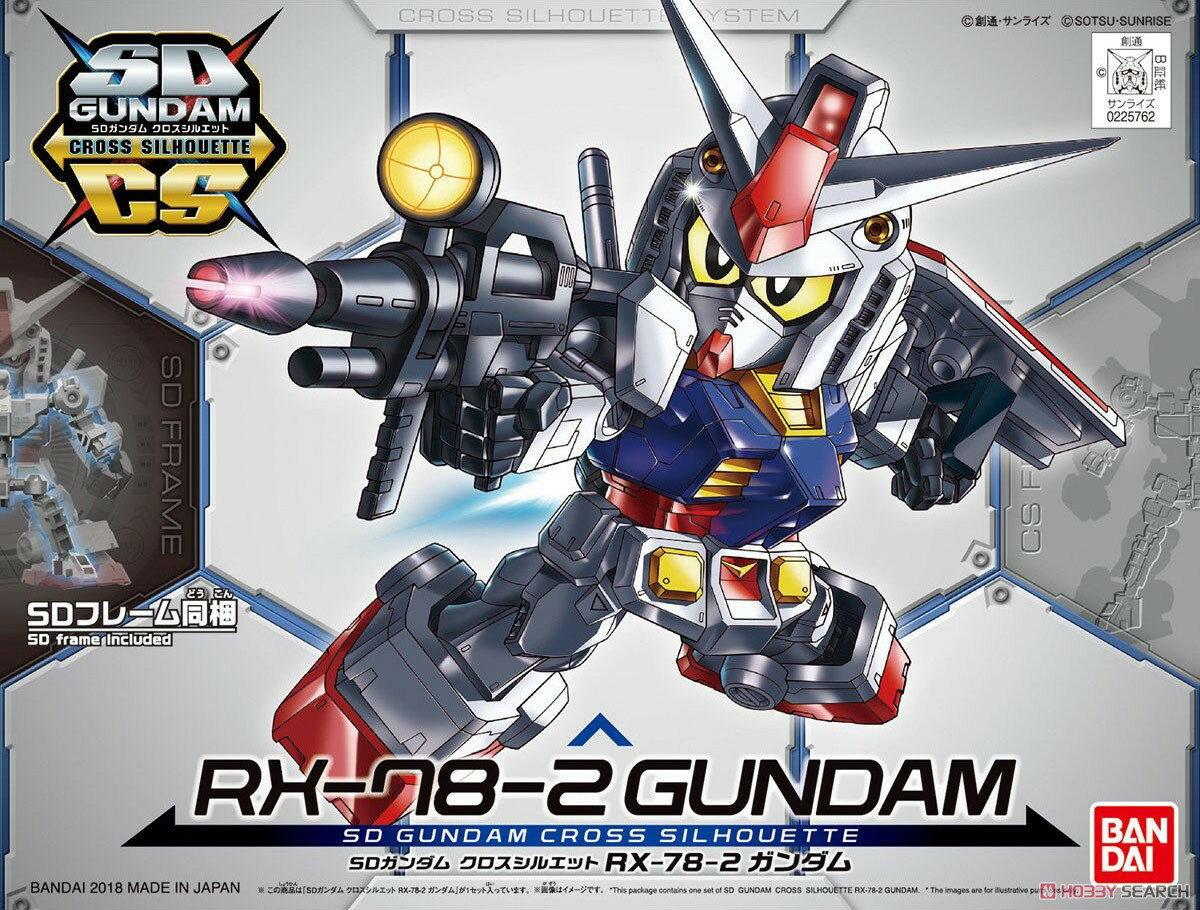◆時光殺手玩具館◆ 現貨 組裝模型 模型 SD GUNDAM CROSS SILHOUETTE 01 RX-78-2 鋼彈 (107/3/6)