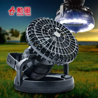 『勳風』HF-B060 U-Take LED戶外露營燈扇★杰米家電☆