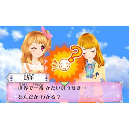 【預購】日本進口限定1個!日版 全新  Aikatsu! 任天堂 偶像學園 365天 3DS N3DS【星野日本玩具】 5