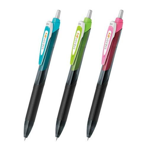 【日本製造,最新限定色新上市】ZEBRA斑馬SARASADRYJJS31-SC速乾中性筆0.4mm