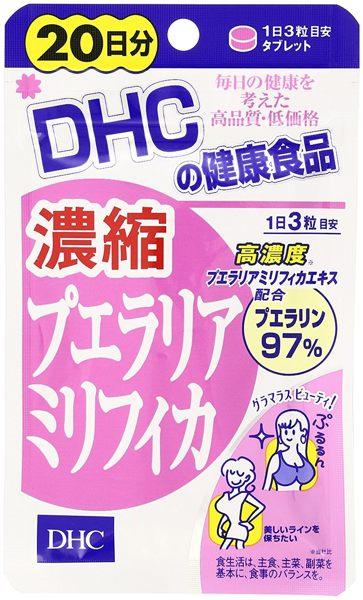 日本DHC濃縮白高顆精華 20日分 60粒/入【JE精品美妝】