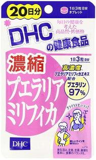 JE精品美妝:日本DHC濃縮白高顆精華20日分60粒入【JE精品美妝】