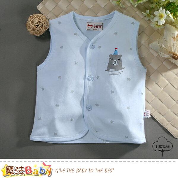 寶寶外套 嬰幼兒薄款背心外套 魔法Baby~k60646